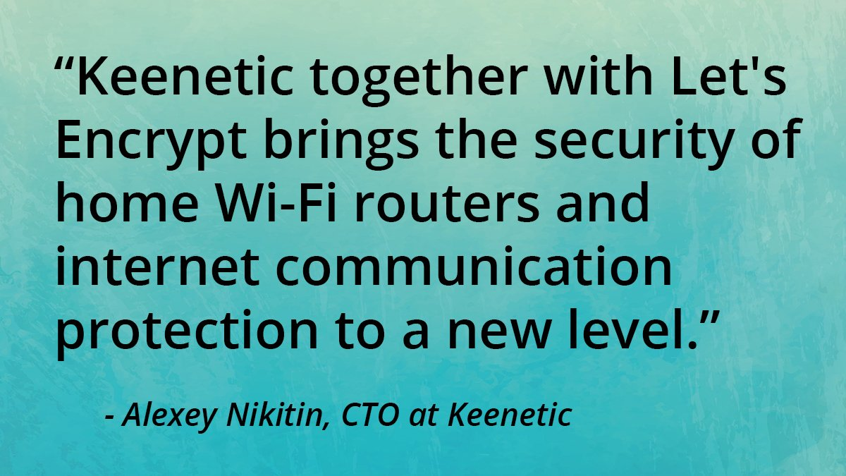 Keenetic & Let's Encrypt